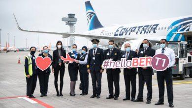 Photo of وصول أولى رحلات مصر للطيران إلى مطار برلين الجديد (BER)