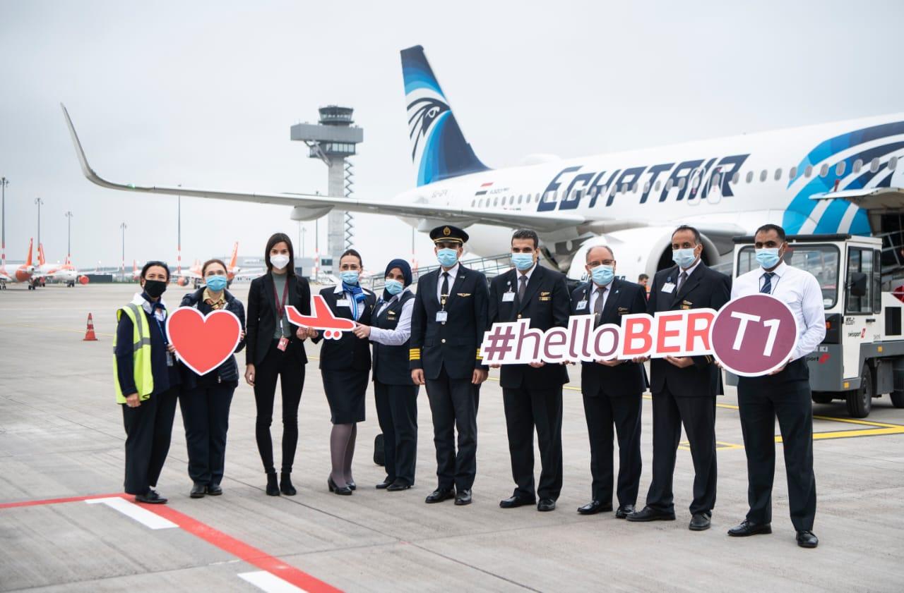 وصول أولى رحلات مصر للطيران إلى مطار برلين الجديد (BER)