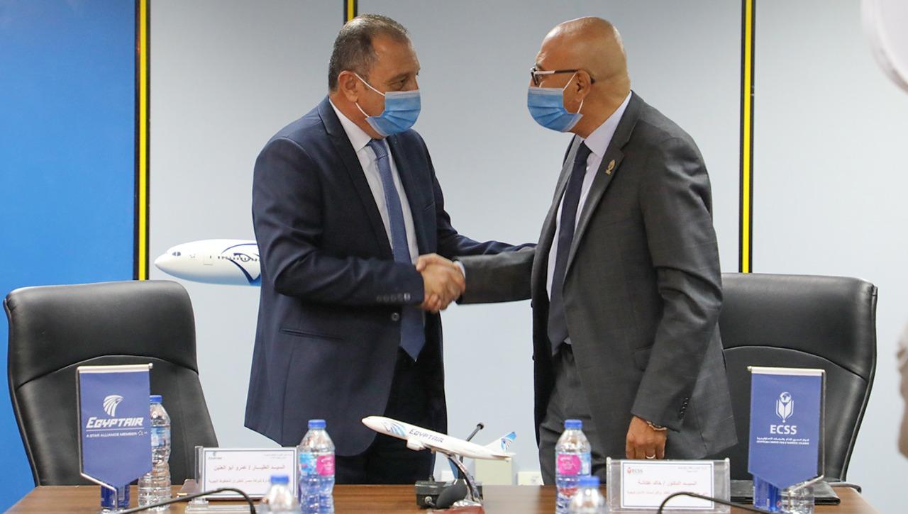 مذكرة تعاون بين شركة مصر للطيران والمركز المصري للفكر والدراسات الاستراتيجية