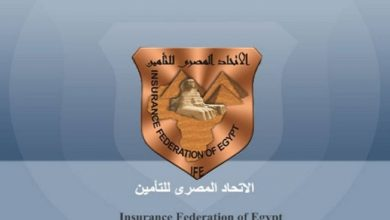 Photo of الاتحاد المصري للتأمين يوصي بمنصة لتبادل المعلومات لتعزيز المنظومة الصحية