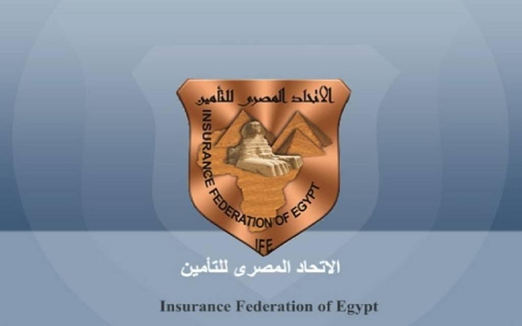 الاتحاد المصري للتأمين يوصي بمنصة لتبادل المعلومات لتعزيز المنظومة الصحية