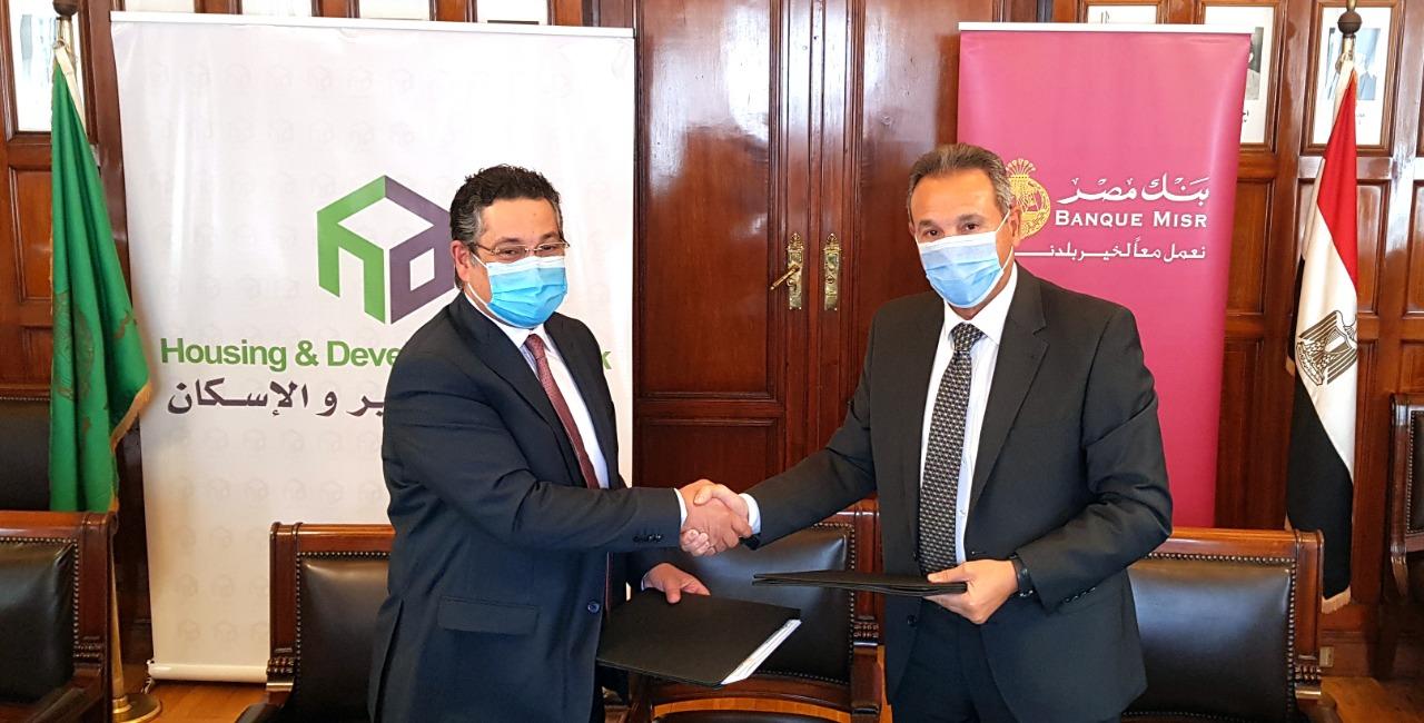 بنك مصر وبنك التعمير والاسكان يوقعان بروتوكول تعاون بهدف اقامة وتسويق مشروعات سكنية وتجارية وادارية