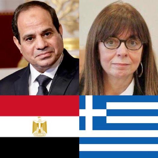 رئيسة الجمهورية اليونانية السيدة كاترينا ساكيللاروبولو تستقبل السيد الرئيس عبد الفتاح السيسي بالقصر الجمهوري باثينا.
