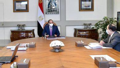 Photo of صندوق النقد الدولي يشيد باداء الاقتصاد المصري الذي فاق التوقعات لعام ٢٠٢٠