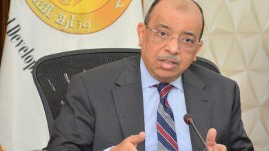 Photo of وزير التنمية المحلية يتابع جهود المحافظات لمواجهة والتعامل مع موجة الطقس السيئ وسوء الأحوال الجوية