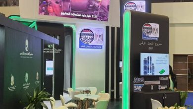 "Photo of وزارة قطاع الأعمال العام تشارك في معرض ومؤتمر ""2020 Cairo ICT"""