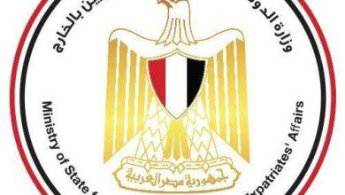 "Photo of الرئيس عبد الفتاح السيسي راعيا لمبادرة وزارة الهجرة ""اتكلم عربي"""