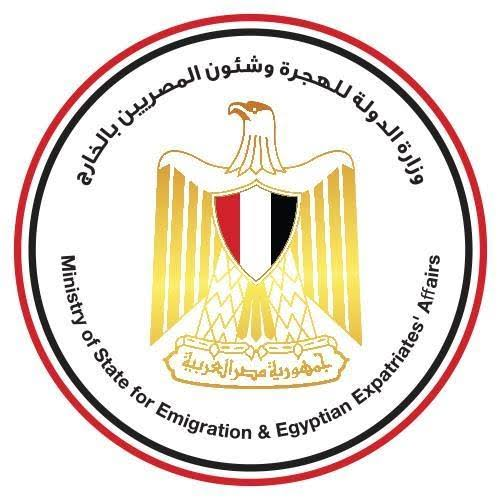 """الرئيس عبد الفتاح السيسي راعيا لمبادرة وزارة الهجرة """"اتكلم عربي"""""""