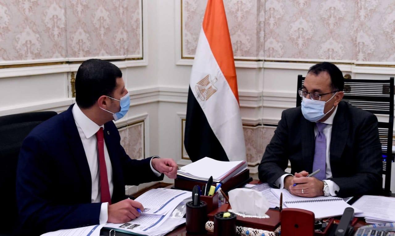 رئيس الوزراء يتابع جهود جذب الاستثمارات خلال الفترة المقبلة