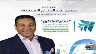 Photo of متابعة تنفيذ نتائج مؤتمر مصر تستطيع بالاستثمار.
