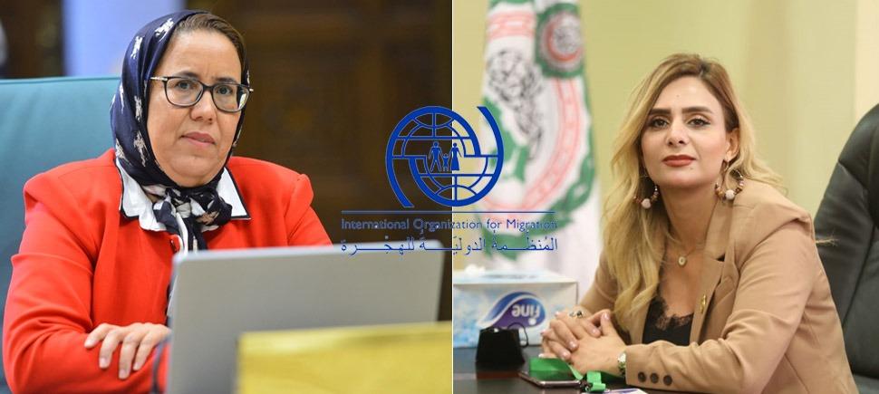 البرلمان العربي يشارك في اجتماعات الدورة الـ 111 لمجلس المنظمة الدولية للهجرة