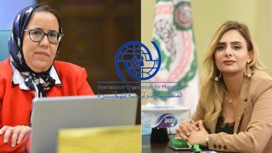 Photo of البرلمان العربي يشارك في اجتماعات الدورة الـ 111 لمجلس المنظمة الدولية للهجرة