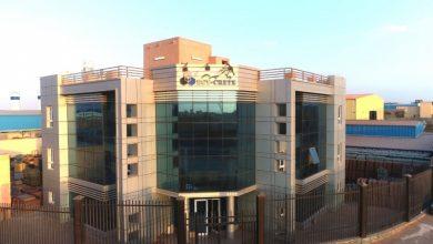 Photo of امتثالًا لمبادرة «مصر الرقمية».. إيجي كريت تطلق موقع الكتروني جديد يتيح طلب التوريدات الكترونيًا