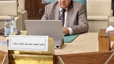 Photo of البرلمان العربي يشارك في متابعة الانتخابات النيابية في المملكة الأردنية الهاشمية