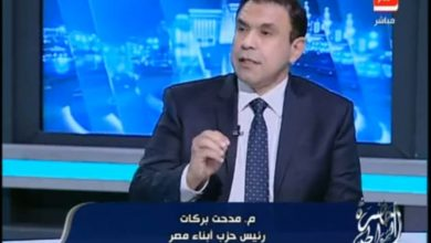 Photo of مدحت بركات: أشكر كل من تحمل مشقة التصويت لأبناء مصر في انتخابات النواب