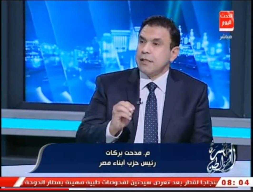 مدحت بركات: أشكر كل من تحمل مشقة التصويت لأبناء مصر في انتخابات النواب