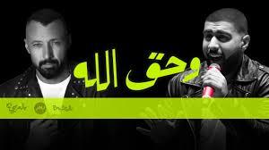 """Photo of """"احمد فهمي"""" يغني على الطريقة الخليجية """"وحق الله"""""""