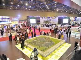 """انطلاق اليوم معرض """"سيتي سكيب"""" مصر"""