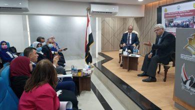Photo of التعليم العالي تنظم الحفل الختامي لخريجي مسئولي التدويل بالجامعات المصرية