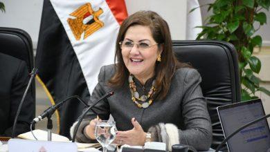 Photo of اختيار وزيرة التخطيط والتنمية الاقتصادية رئيسا مشاركا لمنتدى التمكين الاقتصادي للمرأة في منطقة الشرق الأوسط وشمال أفريقيا