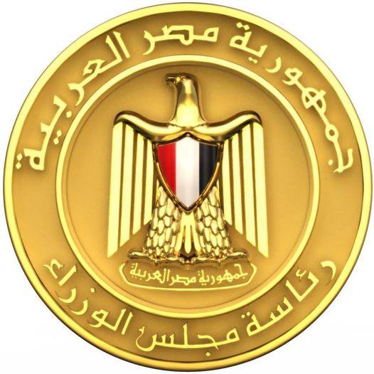 مجلس الوزراء يوافق على مد فترة التصالح فى مخالفات البناء حتى نهاية العام