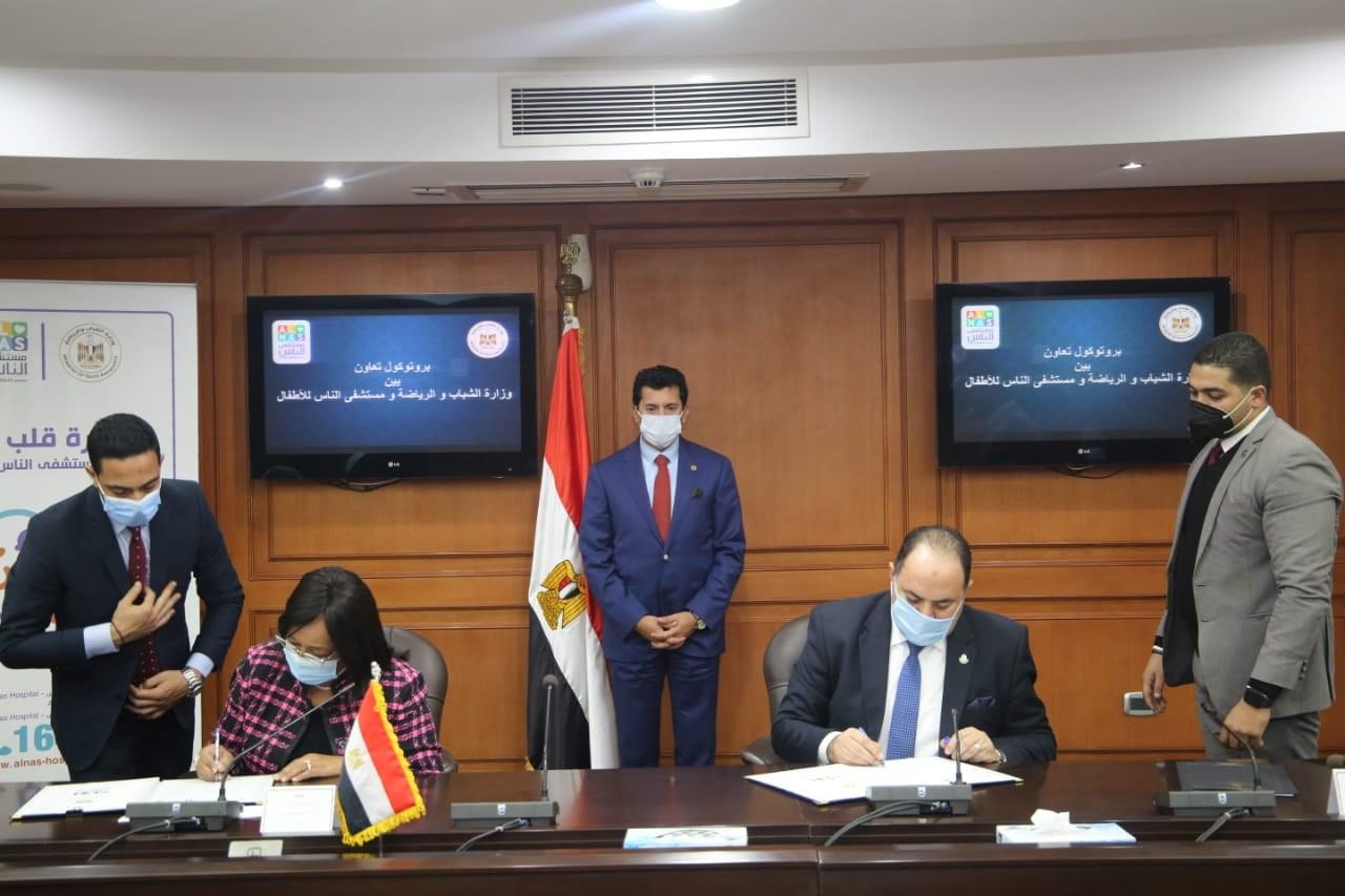 وزير الشباب والرياضة يشهد توقيع بروتوكول تعاون مع مستشفى الناس