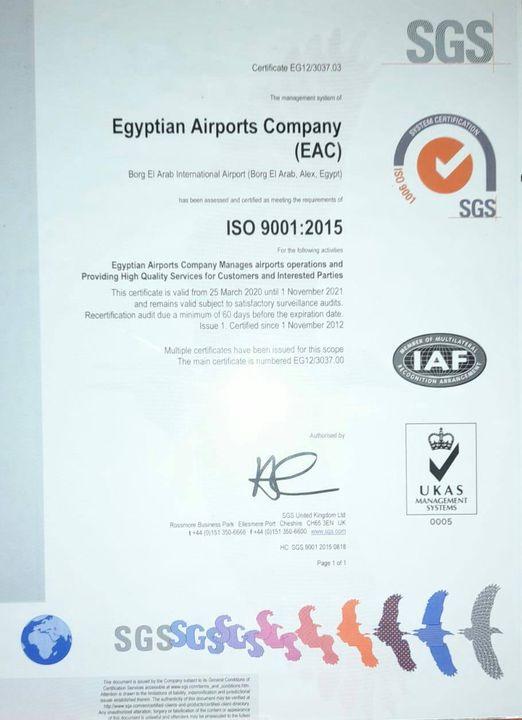وزير الطيران المدنى يهنئ العاملين بمطار برج العرب الدولى بالحصول على شهادة تجديد الأيزو ISO ٢٠١٥ / ٩٠٠١.