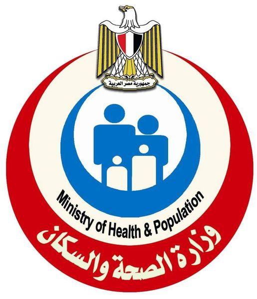 وزيرة الصحة تستقبل أولى شحنات لقاح فيروس كورونا المستجد