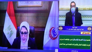 """Photo of رئيس الوزراء يترأس اجتماع اللجنة العليا لإدارة أزمة """"كورونا"""""""