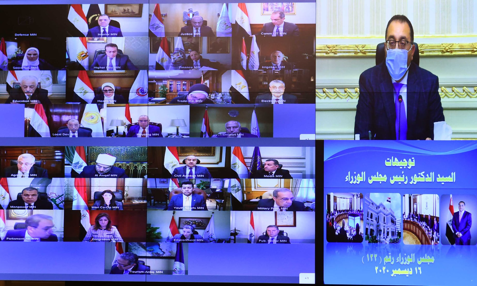 """مدبولي: توجيهات من الرئيس بالتحرك الفوري لتفعيل التعاون الثلاثي """"المصري - الأردني - العراقي"""""""