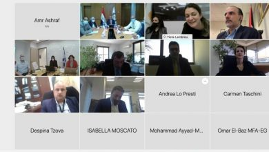 Photo of أول اجتماع لمجموعة العمل رفيعة المستوى لمنتدى غاز شرق المتوسط بعد إطلاقه رسمياً