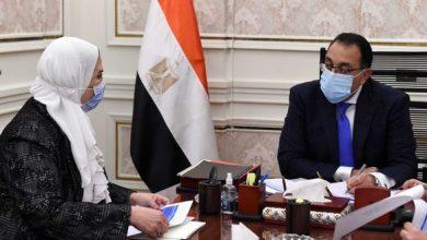 Photo of رئيس الوزراء يُتابع مع وزيرة التضامن الاجتماعي ملفات عمل الوزارة