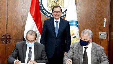 Photo of توقيع اتفاقيتين مع وكالة التنمية والتجارة الأمريكية لدعم تطوير مصافى التكرير المصرية