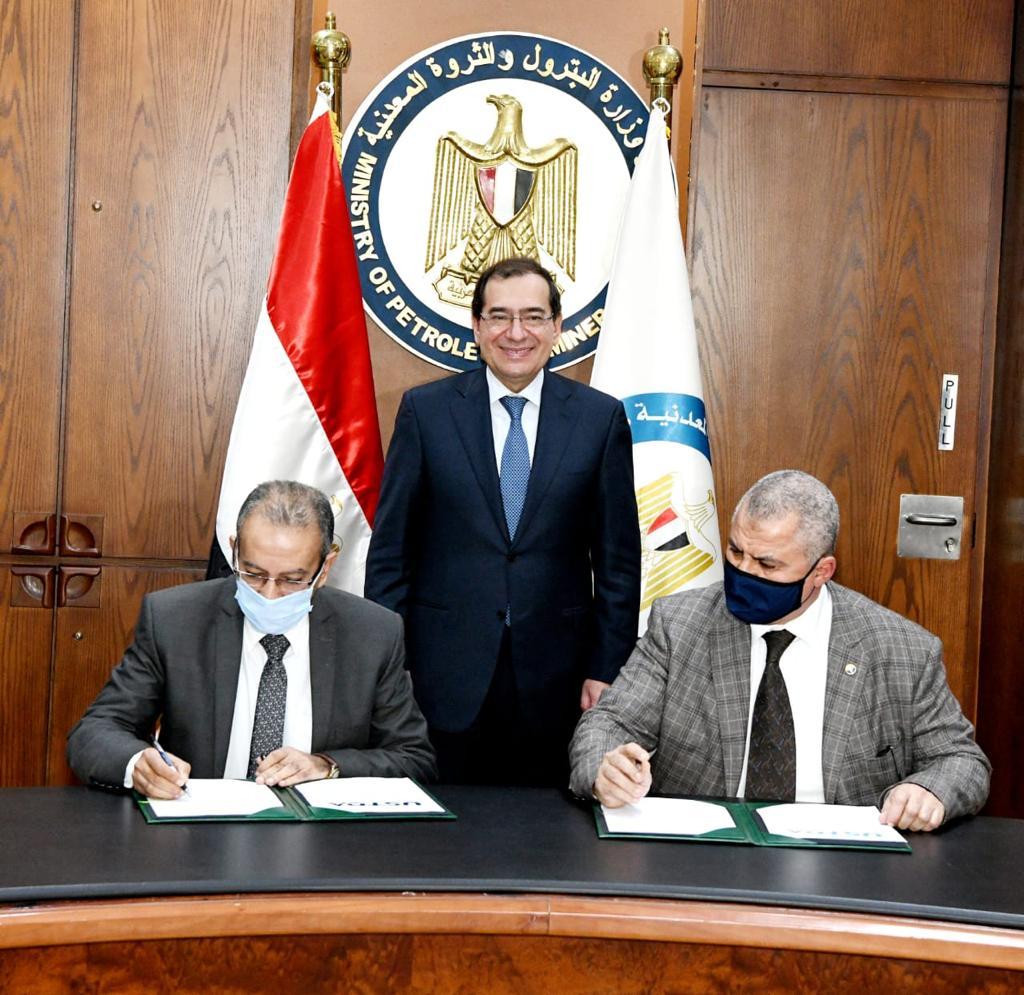 توقيع اتفاقيتين مع وكالة التنمية والتجارة الأمريكية لدعم تطوير مصافى التكرير المصرية