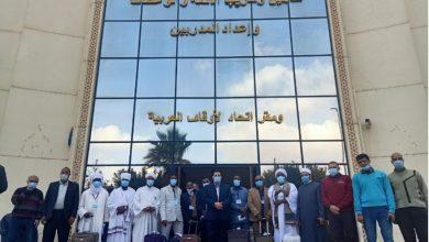 Photo of وصول أئمة السودان المتدربين بأكاديمية الأوقاف الدولية