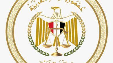 Photo of وزير العدل يوجه بقصر تقديم خدمات التوثيق ببعض الفروع على نظام الحجز المسبق