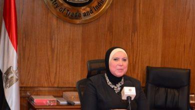 Photo of وزيرة التجارة والصناعة تشارك في فعاليات منتدى الاعمال المصري الزامبي
