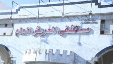 Photo of وزيرة الصحة: القيادة السياسية تولي اهتمامًا بالغًا بأهالي شمال سيناء