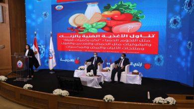 Photo of الصحة تنظم مؤتمرًا صحفيًا للإعلان عن جهود اللجنة العلمية لمكافحة فيروس كورونا في وضع بروتوكولات علاج فيروس كورونا المستجد.