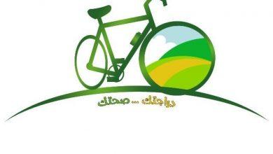 """Photo of وزير الرياضة يعلن عن تفاصيل المرحلة الثالثة من مبادرة """"دراجتك .. صحتك"""""""