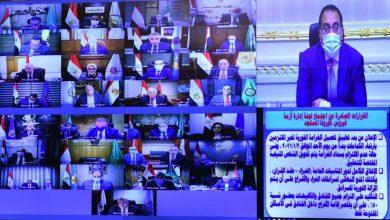 Photo of رئيس الوزراء يشدد على الالتزام بتنفيذ قرارات لجنة إدارة أزمة فيروس كورونا