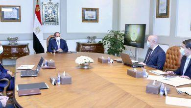 Photo of السيد الرئيس يتابع الموقف التنفيذي للأعمال الإنشائية الجارية في منشآت ومرافق العاصمة الإدارية الجديدة،