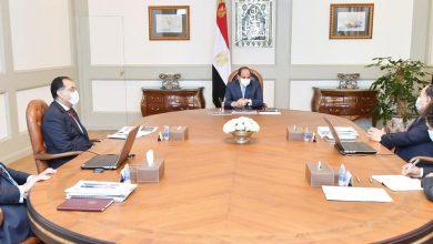 Photo of السيد الرئيس يطلع علي جهود الدولة لدعم انشطة المشروعات المتوسطة والصغيرة ومتناهية الصغر