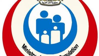 Photo of وزيرة الصحة: فحص 11 مليون امرأة ضمن مبادرة رئيس الجمهورية لدعم صحة المرأة