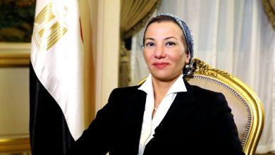 Photo of وزيرة البيئة : قانون المخلفات ومعايير الإستدامة البيئية خطوات هامة للإرتقاء بالوضع البيئى فى مصر