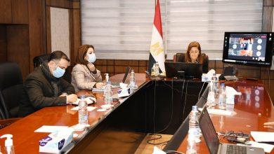Photo of اللجنة العليا لتسيير برنامج التنمية المحلية بصعيد مصر تعقد اجتماعًا لبحث آخر مستجدات الموقف التنفيذي للبرنامج