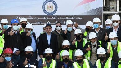 Photo of مشروعا تكرير جديدان لتنمية الصعيد باستثمارات ٤ر٣ مليار دولار.