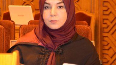 Photo of البرلمان العربي يشارك في الاجتماع الرابع للجنة الفرعية للقضاء على الجوع في المنطقة العربية