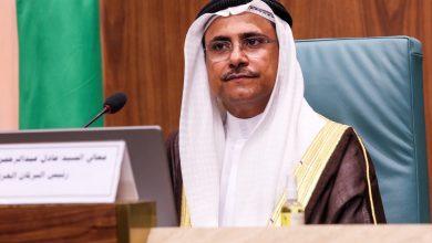 Photo of رئيس البرلمان العربي يُهنيء قيادة وشعب دولة الكويت بنجاح انتخابات مجلس الأمة