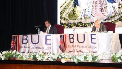 Photo of وزير التعليم العالى يترأس اجتماع مجلس الجامعات الخاصة والأهلية